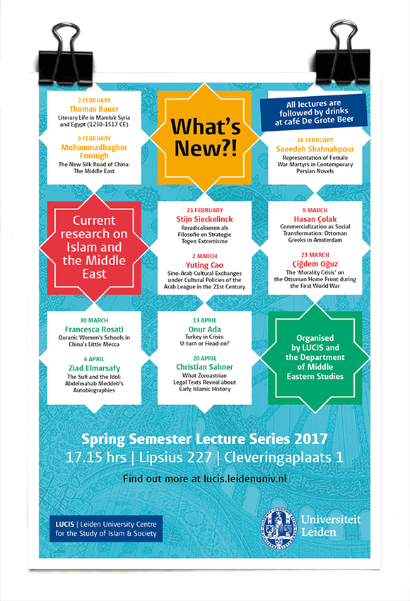 LUCUS Spring Semester Lecture Series 2017 - LUCIS