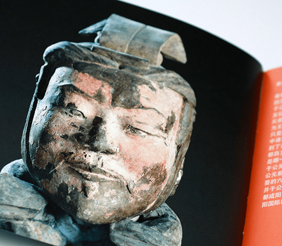Exhibition catalogue, 'The Terracotta Army and Chinese Unification'